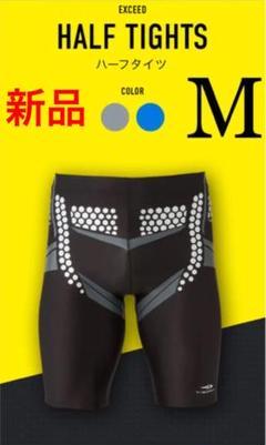 "Thumbnail of ""新品 未使用 TIGORA メンズ スポーツウェア スパッツ 速乾 黒 M"""