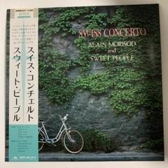 "Thumbnail of ""スイス ALAIN MORISOD AND SWEET PEOPLE 帯付 LP"""