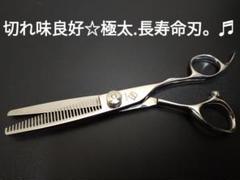 "Thumbnail of ""未使用セニングシザー最高級cobalt切れ味良好ハサミ美容師最新型ベアリングin"""