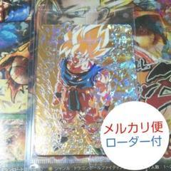 "Thumbnail of ""パラレル激怒孫悟空 スーパードラゴンボールヒーローズ"""