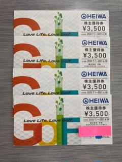 "Thumbnail of ""平和 PGM 株主優待券 HEIWA ゴルフ"""