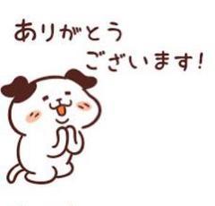 "Thumbnail of ""mike専用 ブルー s"""