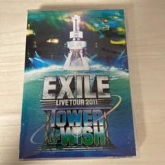 """Thumbnail of """"EXILE/EXILE LIVE TOUR 2011 TOWER OF WIS…"""""""