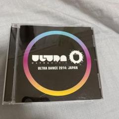 """Thumbnail of """"ULTRA MUSIC FESTIVAL JAPAN 2013"""""""