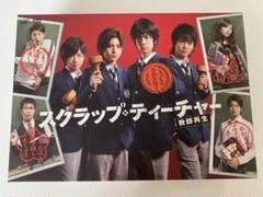 """Thumbnail of """"スクラップ・ティーチャー 教師再生 DVD-BOX〈5枚組〉"""""""