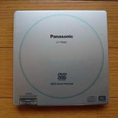 "Thumbnail of ""Panasonic LF-P968C"""