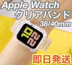 "Thumbnail of ""【即日発送】Apple Watch アップルウォッチ バンド ベルト 透明"""