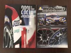 "Thumbnail of ""RAYS WEDS カタログ JDM STANCE 車高調 ブレンボ レカロ"""