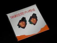 "Thumbnail of ""テレカ 読売巨人軍 1998年 劇空間プロ野球 50度 未使用"""