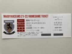 "Thumbnail of ""名古屋オーシャンズ ホーム開幕戦 6/20 湘南ベルマーレ戦 観戦チケット"""