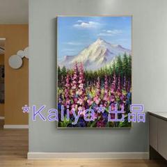 """Thumbnail of """"純粋な手描きの油絵富士雪山風景画"""""""