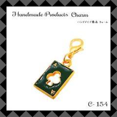 """Thumbnail of """"【C-154】トランプ ハンドメイドチャーム"""""""