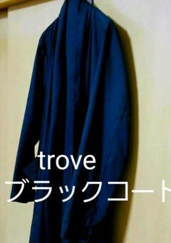 "Thumbnail of ""trove 2020 ブラックコート"""