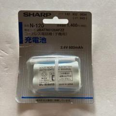 "Thumbnail of ""SHARP 充電池 N-120"""