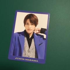 "Thumbnail of ""ジャニーズWEST CD特典 フォトカード 中間淳太"""