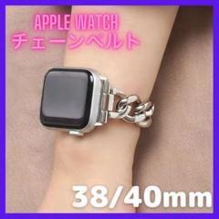 "Thumbnail of ""Apple Watch ベルト バンド シルバー チェーン 38/40mm"""