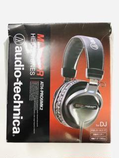 "Thumbnail of ""audio−technica ATH-PRO5MK2 BK HEADPHONE"""