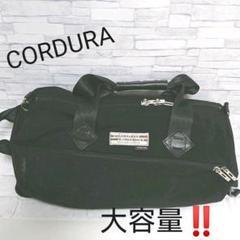 """Thumbnail of """"CORDURA★2way・black・バックパック★"""""""