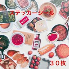 """Thumbnail of """"ステッカーシール 30枚"""""""