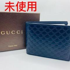 "Thumbnail of ""GUCCI メンズ 2つ折り財布 ネイビー"""