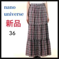 "Thumbnail of ""♥新品♥ nanouniverse ナノユニバース スカート フレア チェック"""