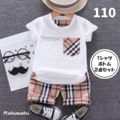"Thumbnail of ""子供服 男の子 チェック セットアップ 半袖 ファーマル 白 110 ズボン"""