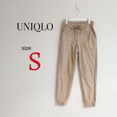 "Thumbnail of ""UNIQLO ユニクロ パンツ カーゴパンツ カジュアルパンツ"""