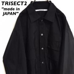 "Thumbnail of ""○「美品」 TRISECT2 / タクティカルシャツ / ナイロン混 / ワイド"""