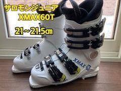 """Thumbnail of """"サロモン ジュニアスキーブーツ X MAX60T 21〜21.5㎝"""""""