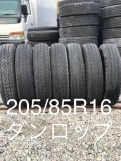 "Thumbnail of ""A17  ダンロップ 205/85R16  7本セット"""
