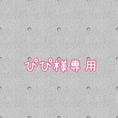 """Thumbnail of """"毎年人気! 新品 150 ロゴT Tシャツ チャコールグレー シンプル"""""""