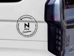 "Thumbnail of ""N-BOX CUSTOM FUEL 給油口ステッカー 黒"""