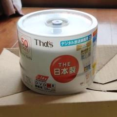 "Thumbnail of ""That's DVD-Rデータ用 16倍速4.7GB 盤面アクアホワイト"""