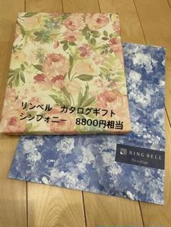 """Thumbnail of """"リンベル カタログギフト シンフォニー 包装、袋付き"""""""