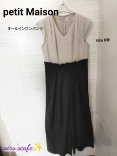 "Thumbnail of ""【美品】Petit Maison オールインワンパンツ size M(9号)"""