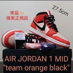 "Thumbnail of ""AIR JORDAN 1 MID ""team orange × black"" ②"""