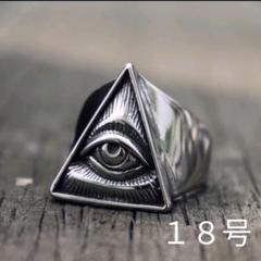 "Thumbnail of ""トライアングルアイ シルバー リング メンズ おしゃれ 指輪 レディース 18号"""