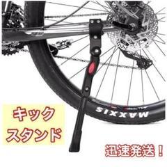 """Thumbnail of """"自転車 キックスタンド ロードバイク マウンテンバイク ブラック 片足 軽量"""""""