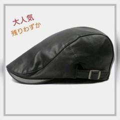 "Thumbnail of ""i黒 ハンチング帽 帽子 ベレー帽 旅行 ゴルフ 自転車 男女 散歩 出かけ9"""
