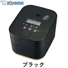 "Thumbnail of ""ZOJIRUSHI NW-SA10-BA 新品未開封 象印炊飯器"""