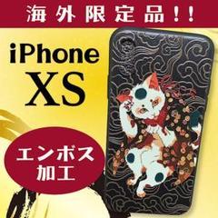 """Thumbnail of """"【iPhoneXS 人気商品❗️】スマホケース スマホカバー 猫 ネコ"""""""