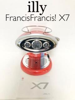 """Thumbnail of """"illy イリー エスプレッソマシン FrancisFrancis! X7"""""""