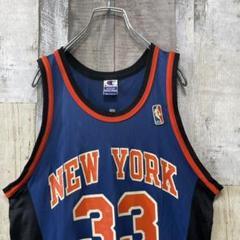 "Thumbnail of ""90's vintage NEW YORK EWING 33 ユニフォーム"""