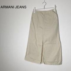 """Thumbnail of """"ARMANI JEANS アルマーニジーンズ フロント スリット ロングスカート"""""""