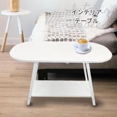 """Thumbnail of """"テーブル サイドテーブル ホワイト 白 北欧風"""""""