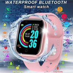 Y68 スマートウォッチ ピンク 最安値 コスパ最強 多機能