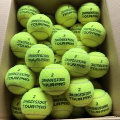 """Thumbnail of """"中古のテニスボール40球です。"""""""