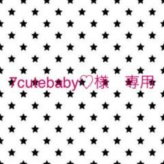 "Thumbnail of ""子供服まとめ売り ショートパンツ7点"""