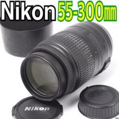 """Thumbnail of """"ニコン Nikon AF-S DX 55-300mm"""""""