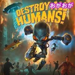 """Thumbnail of """"《Steam》Destroy All Humans!"""""""